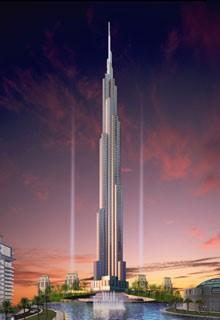 Empire state building architekt
